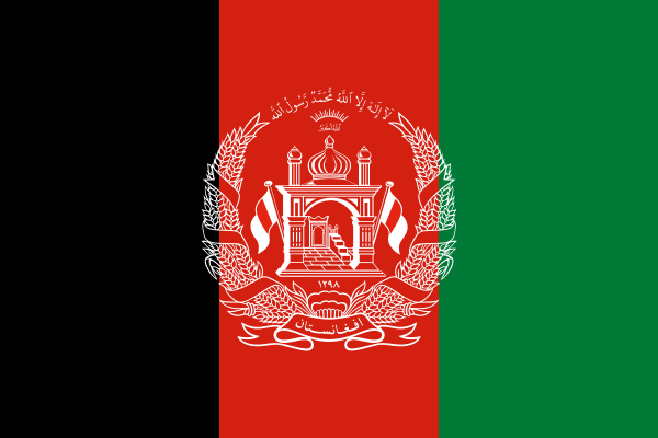 Afghanistan Visum, Botschaft & Konsulat