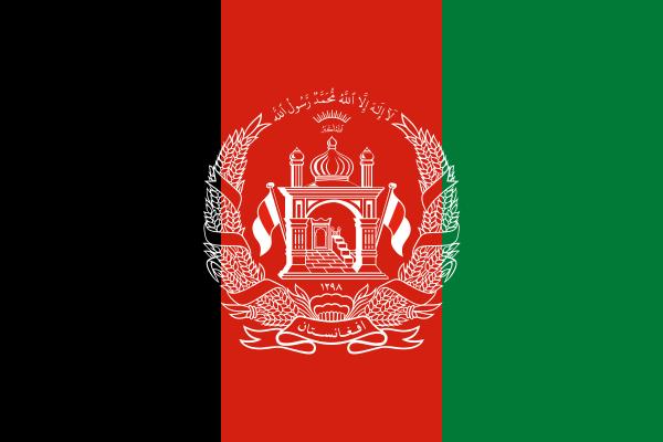 Afghanische Botschaft Wien - Afghanistan Visum Wien