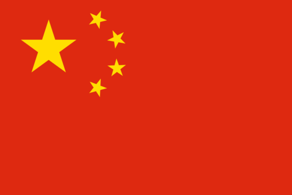 China Visum, Botschaft & Konsulat