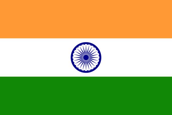 Indien Visa, Botschaft & Konsulat