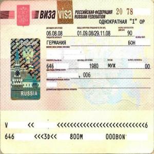 Russland-Visum-Antrag