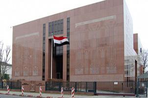 Ägyptische Botschaft Berlin - Ägypten Visum Berlin