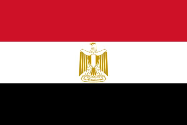 Ägypten Visa, Botschaft & Konsulat