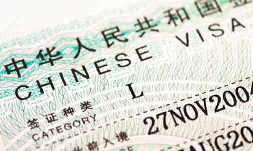 China Visum & Einreise