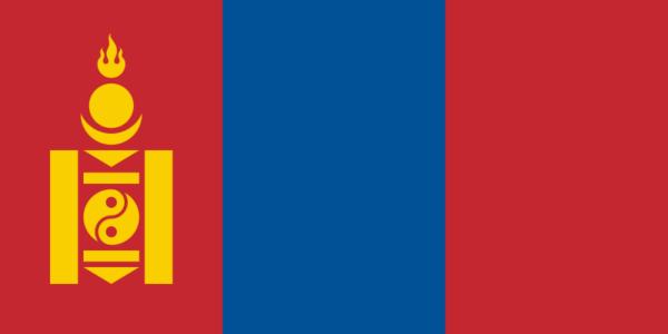 Mongolei Visum, Botschaft & Konsulat