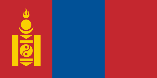 Mongolei Visa, Botschaft & Konsulat
