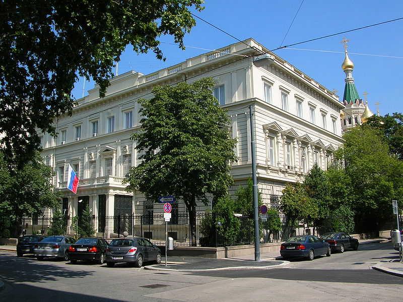 Russische Botschaft Wien VISUM BOTSCHAFT DE