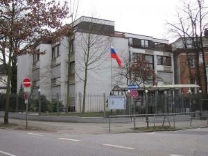 Russisches Konsulat Hamburg - Russland Visum Hamburg