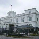 US-Amerikanisches Konsulat Hamburg - USA Visum Hamburg