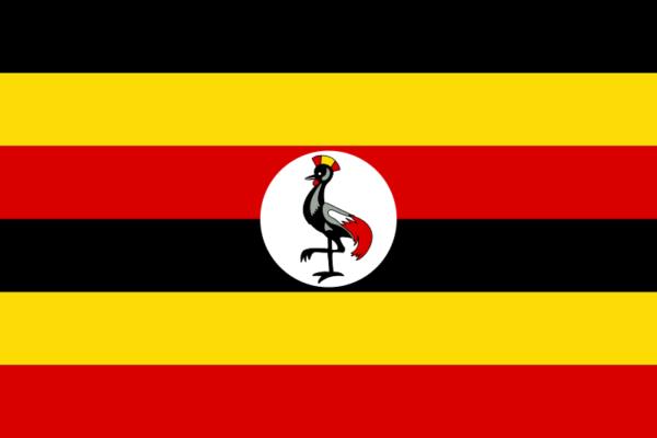 Uganda Visum, Botschaft & Konsulat
