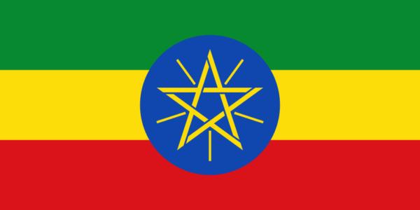 Äthiopien Visa, Botschaft & Konsulat
