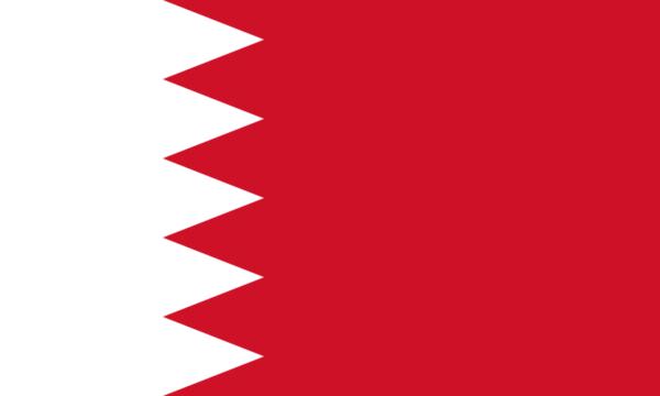 Bahrain Visum, Botschaft & Konsulat