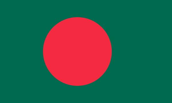 Bangladesch Visa, Botschaft & Konsulat
