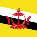 Brunei Konsulat Genf - Brunei Visum Genf