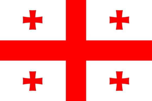 Georgien Visa, Botschaft & Konsulat