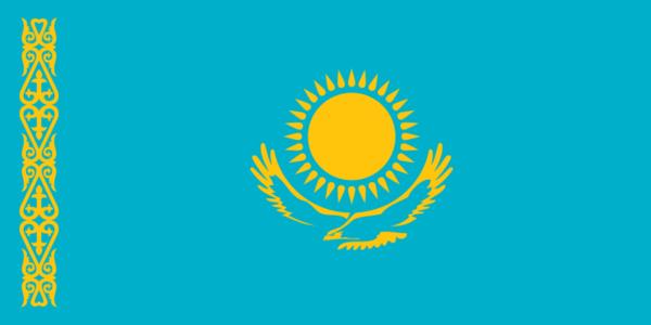 Kasachisches Konsulat Bonn - Kasachstan Visum Bonn