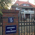 Indonesisches Konsulat Hamburg - Indonesien Visum Hamburg