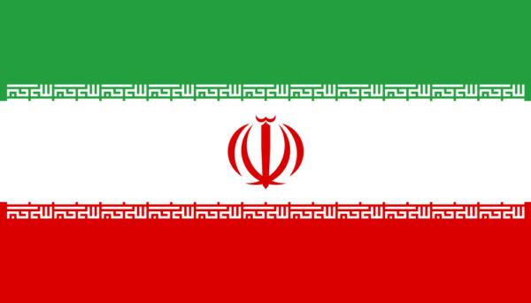 Iran Visum, Botschaft & Konsulat