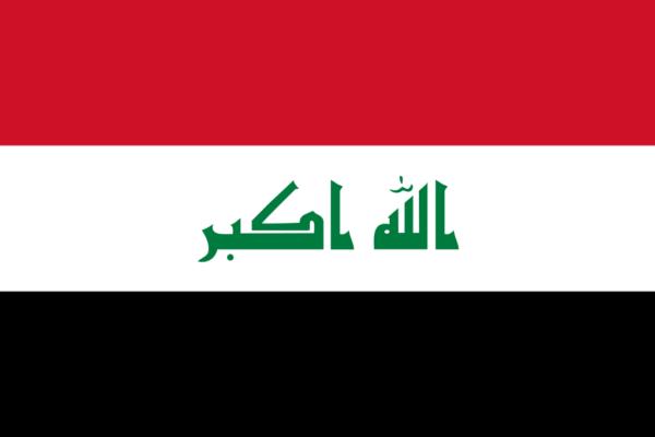 Irak Visa, Botschaft & Konsulat