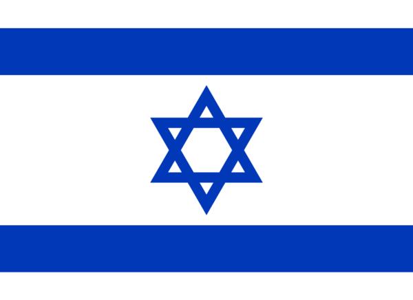 Israel Visa, Botschaft & Konsulat