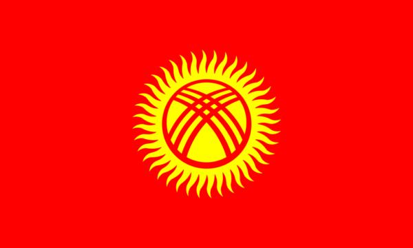 Kirgisistan Visa, Botschaft & Konsulat