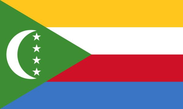 Komoren Visa, Botschaft & Konsulat