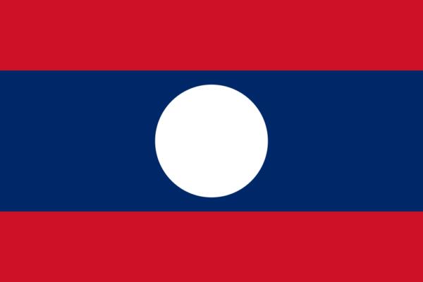 Laos Visa, Botschaft & Konsulat