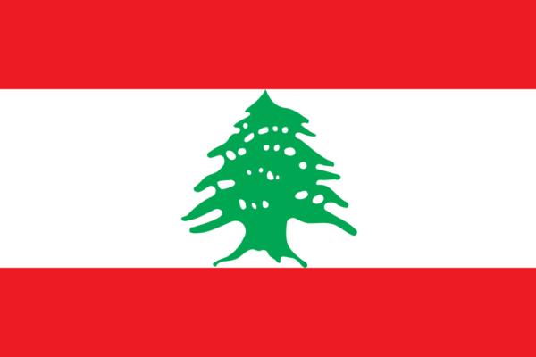 Libanon Visa, Botschaft & Konsulat
