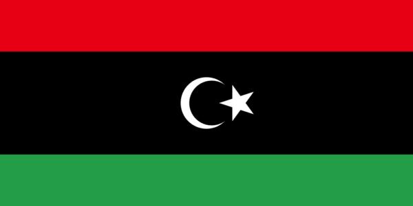 Libyen Visa, Botschaft & Konsulat