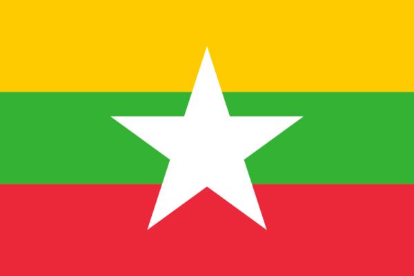 Myanmar Visa, Botschaft & Konsulat