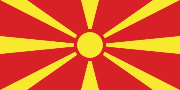 Nordmazedonien Visa, Botschaft & Konsulat