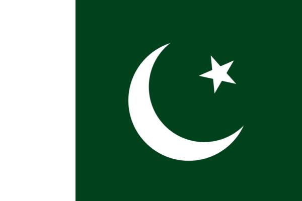 Pakistan Visa, Botschaft & Konsulat