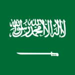 Saudi-Arabien Botschaft Wien - Saudi-Arabien Visum Wien