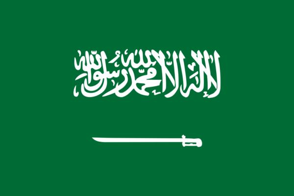 Saudi-Arabien Visa, Botschaft & Konsulat