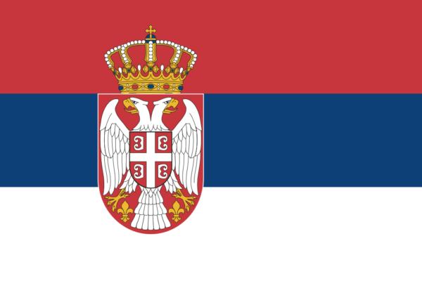 Serbien Visa, Botschaft & Konsulat