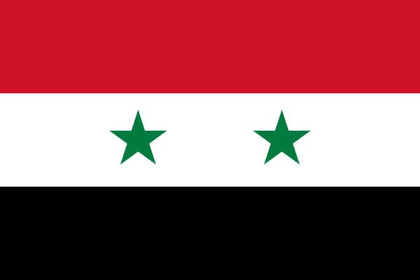 Syrien Visa, Botschaft & Konsulat