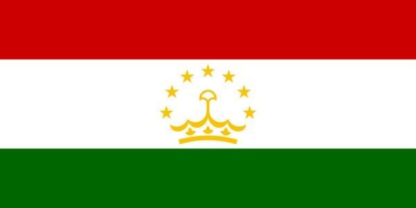 Tadschikistan Visa, Botschaft & Konsulat
