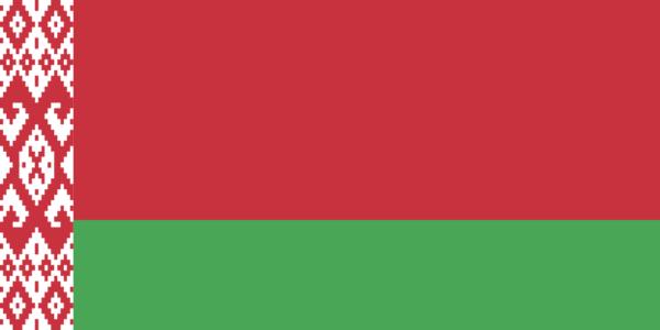 Weißrussland Botschaft Berlin - Weißrussland Visum Berlin