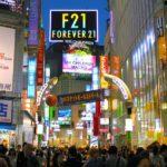 Größte Städte Tokio Nightlife